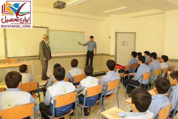 ظرفیت پذیرش مدارس تیزهوشان تهران