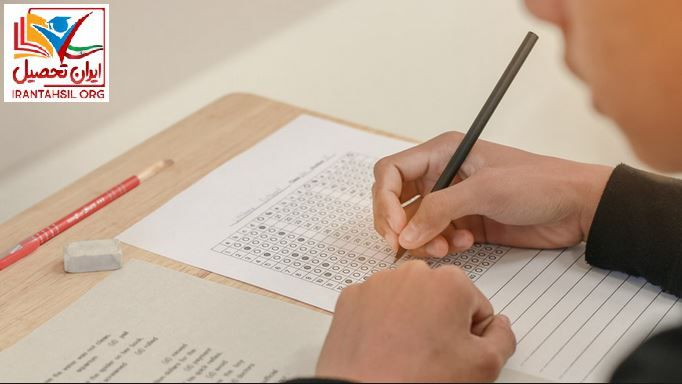 آزمون ورودی مدارس دوره دوم تیزهوشان