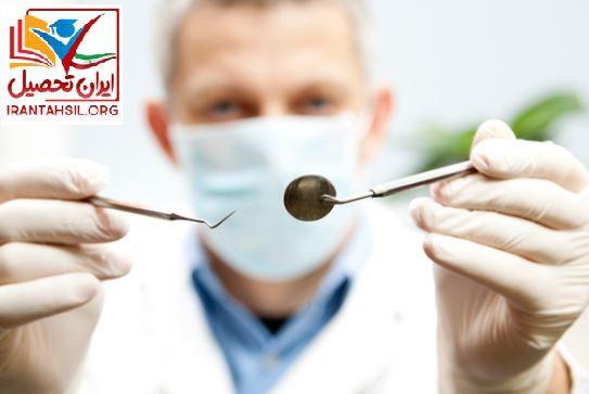 آغاز پذیرش بدون آزمون دندانپزشکی