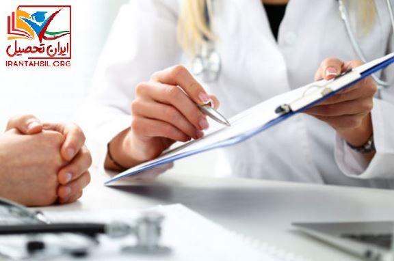 جدول رشته های بدون کنکور پزشکی