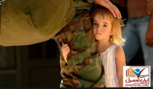 خرید خدمت سربازی برای متاهلین