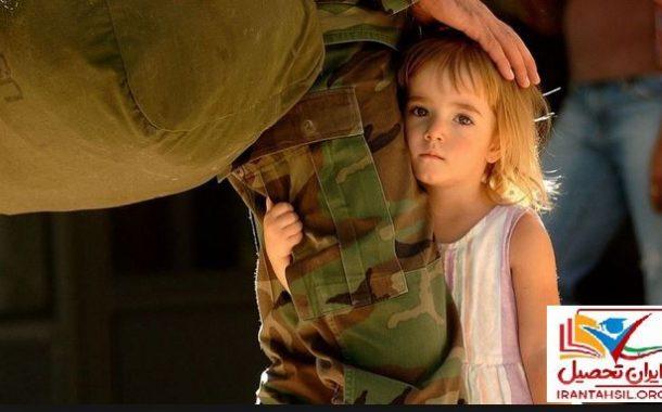 خرید خدمت سربازی برای متاهلین 98