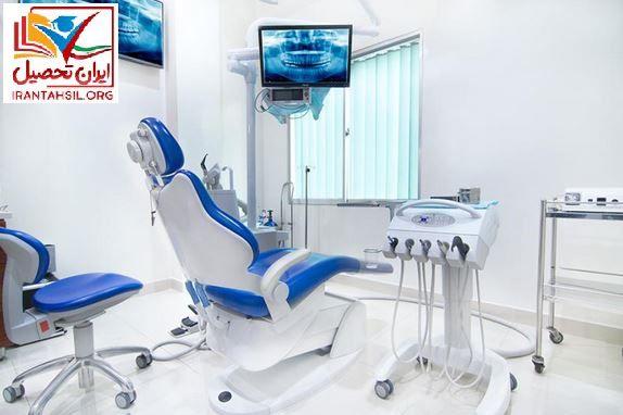 شرایط ثبت نام بدون کنکور دندانپزشکی پردیس
