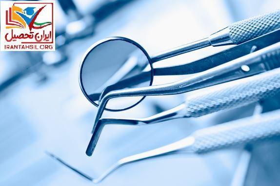 شرایط دندانپزشکی بدون کنکو پردیس تهران