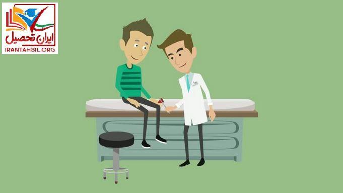 شرایط پذیرش بدون کنکور پزشکی