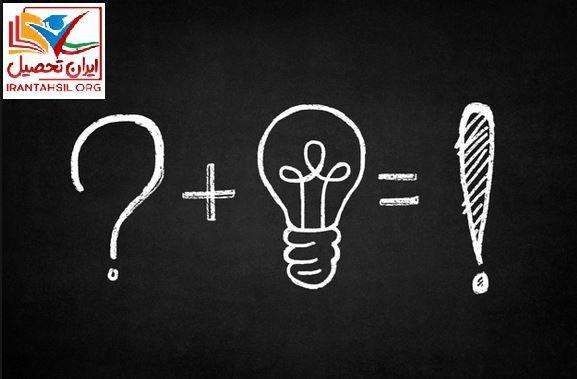 نمونه سوالات آزمون ورودی انرژی اتمی