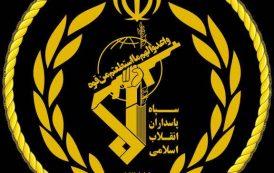 پذیرش سپاه اهر - پذیرش سرباز در سپاه اهر