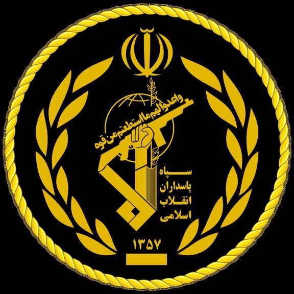 پذیرش سپاه کرمانشاه