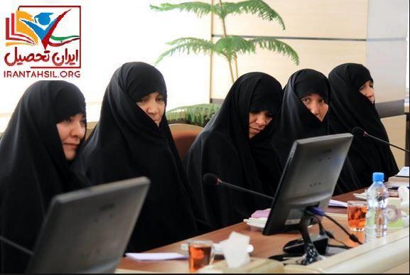 شرایط ثبت نام حوزه علمیه خواهران