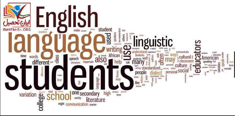 نمونه سوالات آزمون استخدامی آموزش و پرورش زبان