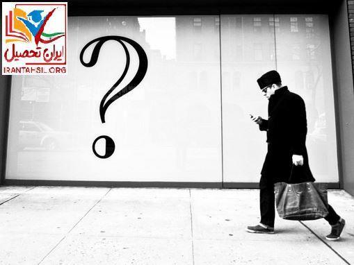 نمونه سوالات آزمون ورودی مدارس امام صادق فارسی