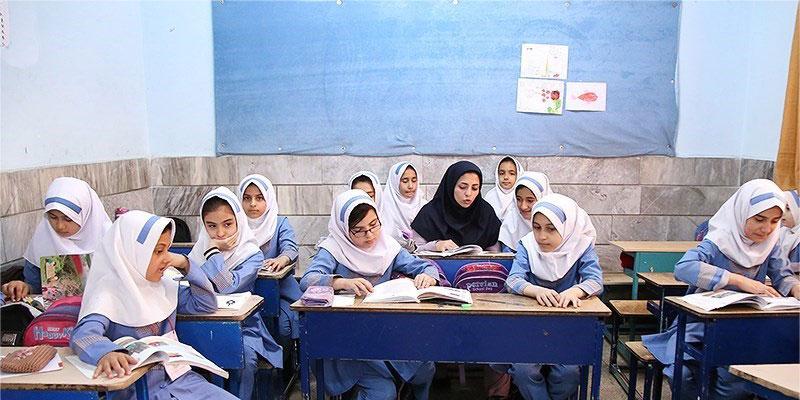 مفاد دفترچه ثبت نام استخدام آموزش و پرورش