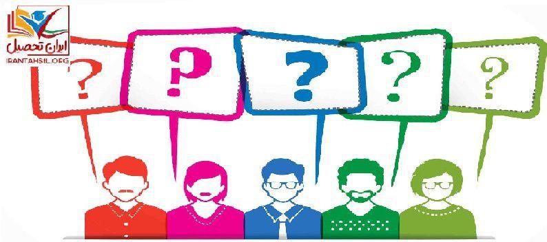 نمونه سوالات آزمون ورودی دبیرستان مفید درس ادبیات