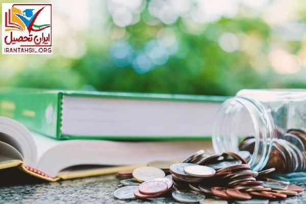 هزینه تحصیل در مدارس انرژی اتمی