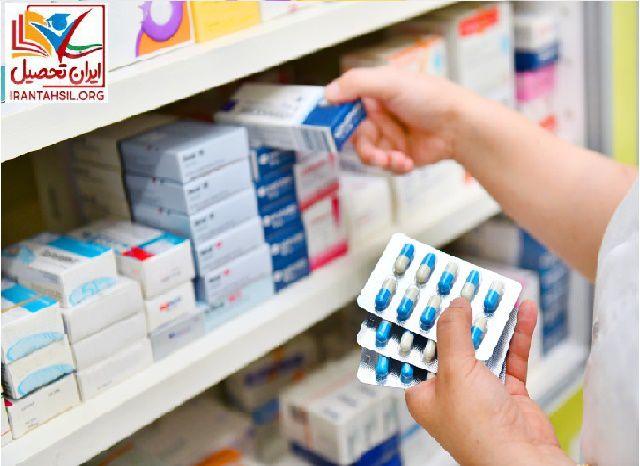 ثبت نام داروسازی بدون کنکور پردیس کیش