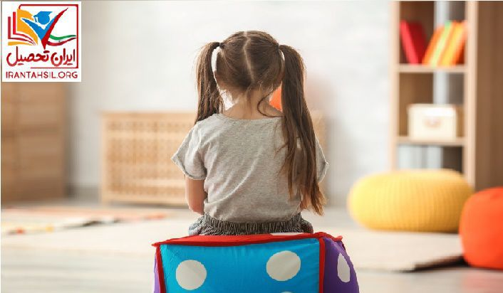 خانواده درمانی کودکان بهزیستی