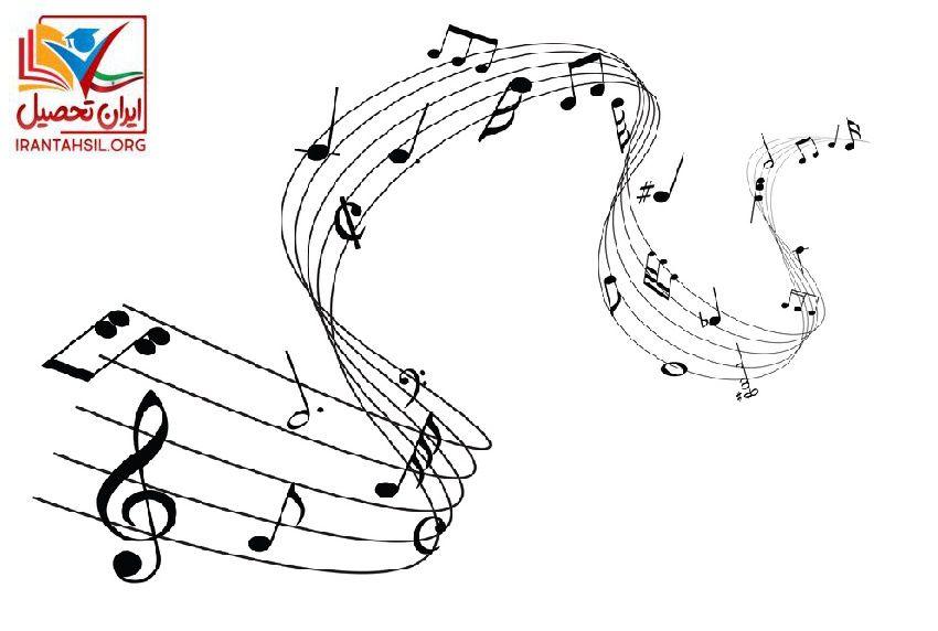 شرایط و لیست دانشگاه های موسیقی بدون کنکور