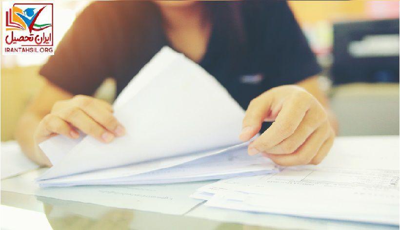 مدارک مورد نیاز برای ورود به مقطع کارشناسی ارشد خارج از کشور