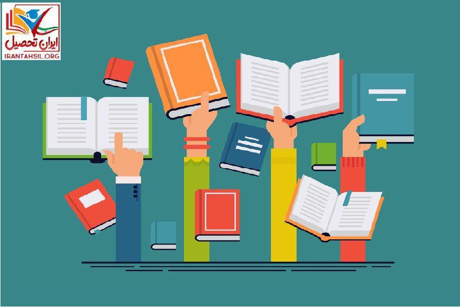 مواردی درسی آزمون نمونه دولتی 99 - 1400