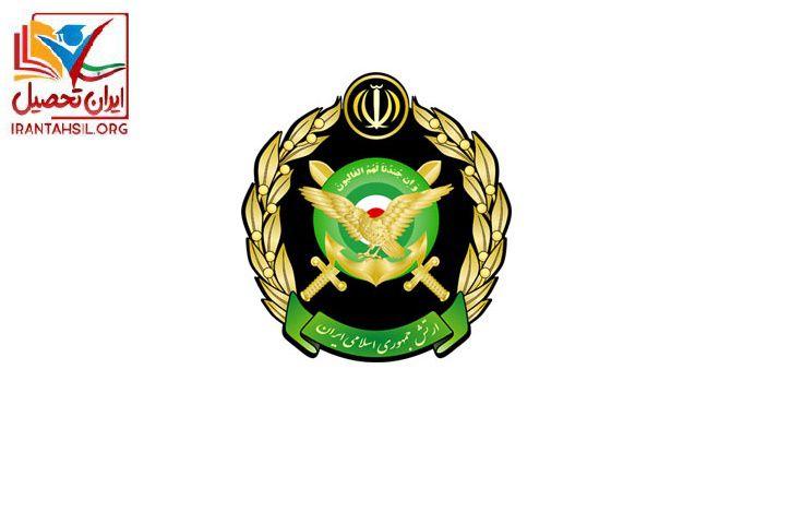 پروژه کسری خدمت ارتش