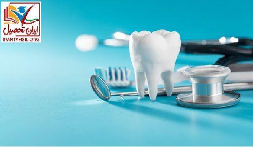 چارت درسی دندانپزشکی دانشگاه آزاد بروجرد