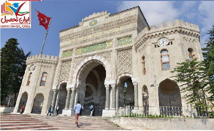 مشاوره بورسیه تحصیلی رایگان ترکیه