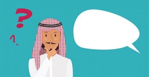 سوالات و پاسخنامه تشریحی عربی کنکور