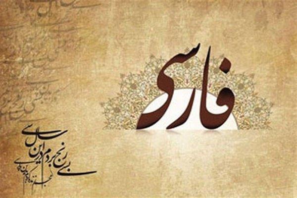 منابع کنکور ارشد ادیبات فارسی