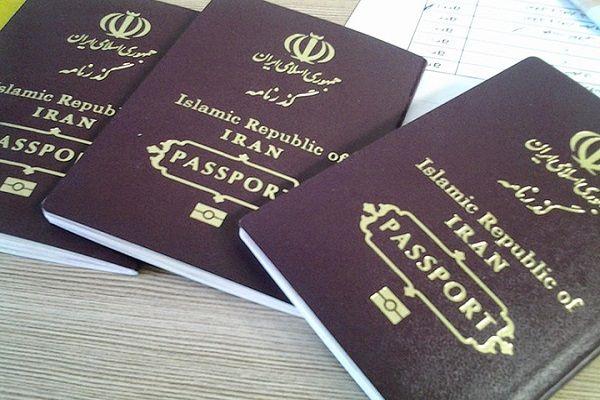 استعلام شماره گذرنامه با کد ملی