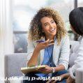 رتبه لازم برای رشته های پیراپزشکی