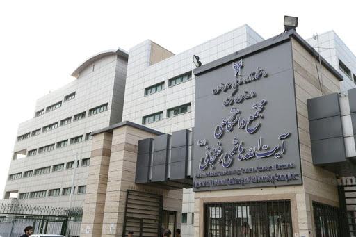 رشته های بدون کنکور دانشگاه تهران مرکز