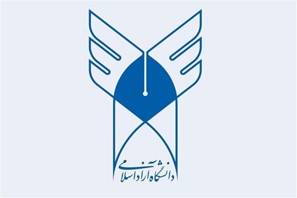 لیست رشته های بدون کنکور دانشگاه تهران