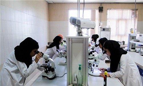رتبه قبولی در رشته علوم آزمایشگاهی