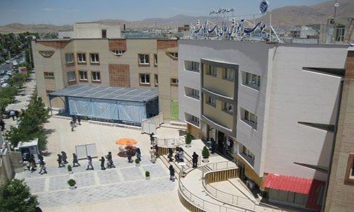 رشته های ارشد غیرانتفاعی شیراز