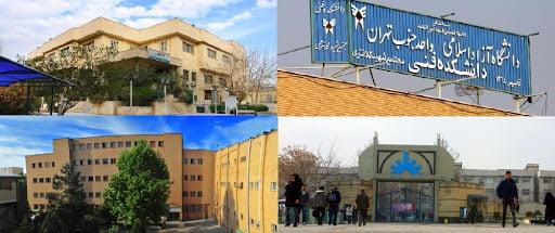 رشته های بدون آزمون کارشناسی پیوسته دانشگاه تهران جنوب
