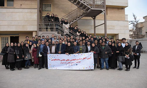 رشته های کارشناسی غیرانتفاعی شیراز