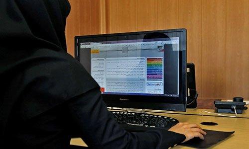 مشاهده نتایج ثبت نام بدون کنکور دانشگاه دولتی