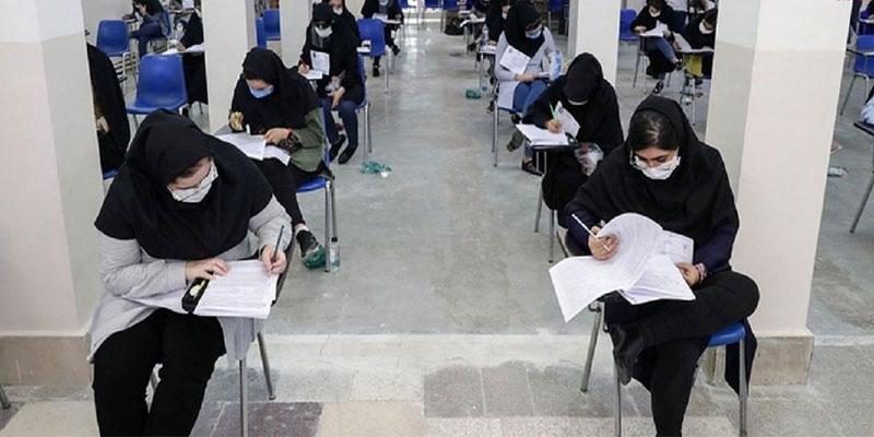 شرایط ثبت نام دانشگاه با سوابق تحصیلی