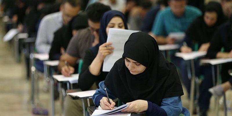 مراحل ثبت نام دانشگاه با سوابق تحصیلی