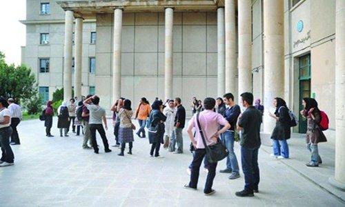 دانشگاه های غیرانتفاعی بدون آزمون