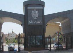 دانشگاه های پیام نور تهران