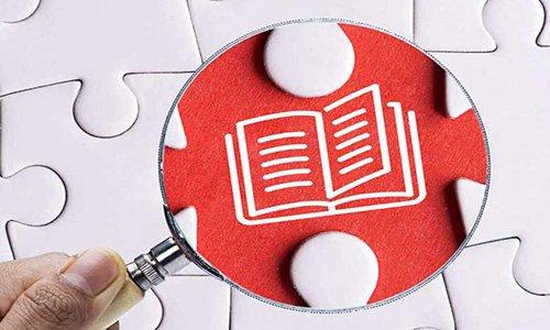 دانلود دفترچه تکمیل ظرفیت کنکور 99