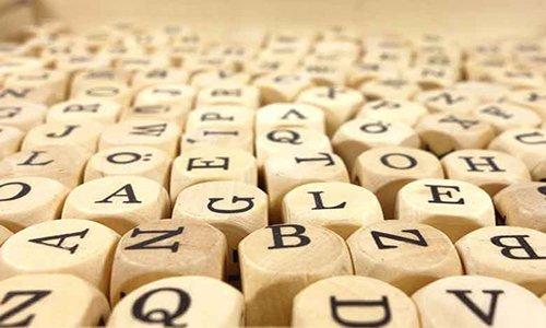 لیست منابع کنکور تخصصی زبان