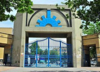 رشته های بدون کنکور دانشگاه تهران جنوب