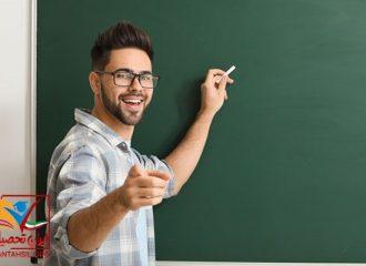 تدریس در دانشگاه پیام نور