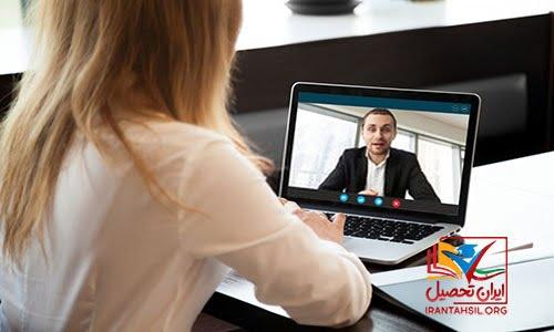 سامانه مشاوره آنلاین