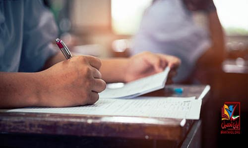 نمونه سوالات استعداد تحصیلی دکتری