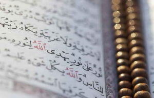 آموزش 3 مرحله ای حفظ آیات دین و زندگی