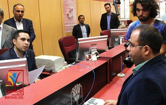 استخدام پیمانی بانک پارسیان