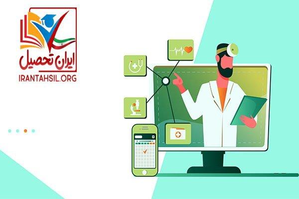 رتبه بندی تخصص های پزشکی